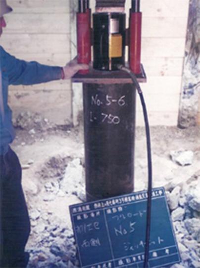 市営住宅補強 鋼管杭補強